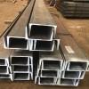 UPE欧标槽钢S355低价销售现货供应