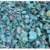 勋盛可开采铜矿钨等有色金属矿品