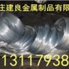 金源黑丝22号铁丝量大从优_珠海