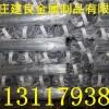 建良金属  伊春 油丝建筑梆丝 销售