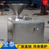香肠腊肠灌肠机不锈钢厂家定制发货