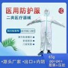 东贝医用防护服 东贝医用外科口罩 山东朱氏药业集团
