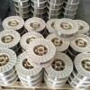 ARCFCW9993耐磨药芯焊丝