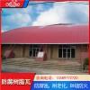 耐腐屋顶面板 山东长岛防腐瓦 厂房墙体板阻燃隔音