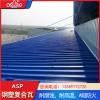 山东聊城树脂钢塑瓦 厂房耐腐板 彩色金属瓦耐腐新型建材