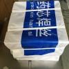 ARCFCW9066耐磨药芯焊丝
