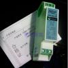 上海雷迅\ASP防雷器AM3-05D-220/220V