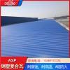 北京asp钢塑复合瓦 钢塑防腐板 金属覆膜瓦抵御恶劣气候