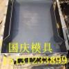 预制边沟盖板模具/产品-水沟盖板钢模具尺寸