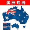 大理石装修材料出口到澳洲 广州海运悉尼费用查询