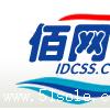 G口万兆大带宽独享服务器_专业IDC质量保证