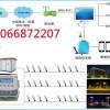智慧照明监控管理平台-智能照明控制系统|路灯控制系统价格