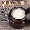 森顿冷敷凝胶供货价格多少钱?山东朱氏药业集团有限公司