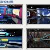 天创华视真三维虚拟演播室系统 虚拟直播录播系统