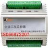 企业工况监控采集装置YTU300-环保治理在线监控系统
