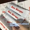 日本BonMarque牙膏印油A型马肯印油电子电阻专用印油
