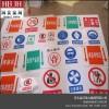 郑州发电厂标识牌PVC塑料标牌可定制