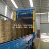 港口装货机 供应集装箱装卸平台 集装箱装卸平台