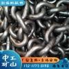 定做吊装链条吊索具 煤矿用38大链条紧凑链 锅炉出渣链