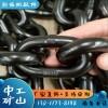 常年供应高强度圆环链 30x108大节距输送机矿用链条