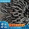 现货供应矿用18x64圆环链 20锰硅18*64圆环链条