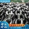 生产18x64-15链条 锻打工艺 捞渣机圆环链 刮板机链条