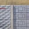 水泥建筑围墙模具(图)预制围墙板钢模具