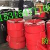 降尘煤尘导料槽专用防尘帘  好产品来金品