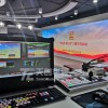 天创华视导播直播一体机 虚拟抠像直播系统