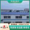 塑料防腐板 陕西榆林梯形树脂瓦 多彩玻纤屋面瓦用于恶劣环境