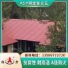 结力塑钢瓦 山东临清塑钢复合板 钢结构屋顶瓦抗荷载性强