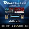天创华视 TC LIVE400高清一体化演播室系统设备