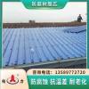 隔热塑钢瓦 江苏扬州梯形屋面瓦 墙体板隔热性能好