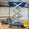 履带升降平台园林采摘高处作业升降机